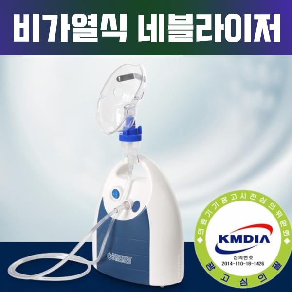 네블라이저 식염수 강아지 산소 천식 호흡기 아기 호흡기 치료기 네뷸라이져 고양이 강아지 가정용 네블라이저 (POP 5710707542)