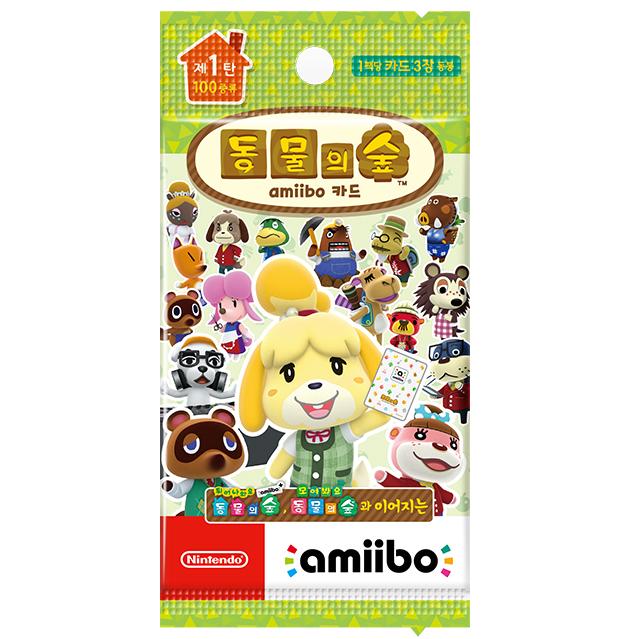 닌텐도 동물의 숲 아미보 카드 1탄 정식발매