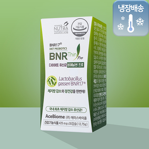 비에날씬 프로 체지방 감소 다이어트 유산균, 425mg X 30캡슐 (1개월분)