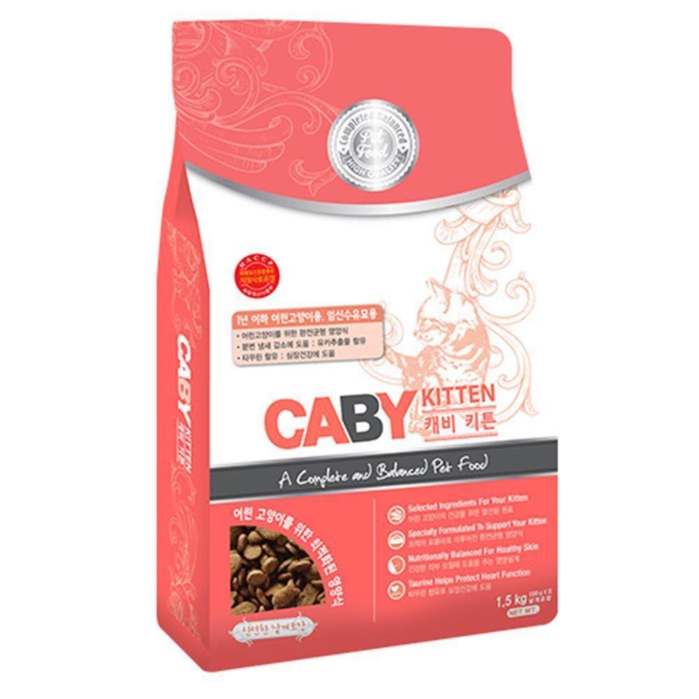 Caj + 고양이사료 키튼 1.5kg_S/N:C4+242CD9 ; (주)팜스코 CJN122C