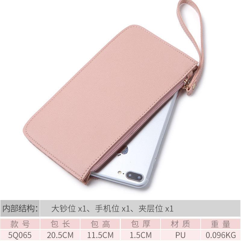 여성장지갑 (1+1) 롱타입 지퍼 동전지갑 핸드폰가방