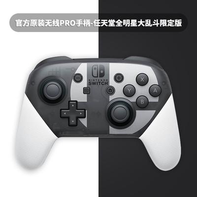 닌텐도 스위치 Nintendo 원래 스위치 게임 패드 컴퓨터 NS 무선 프로 핸드-20859, 단일옵션, 옵션01