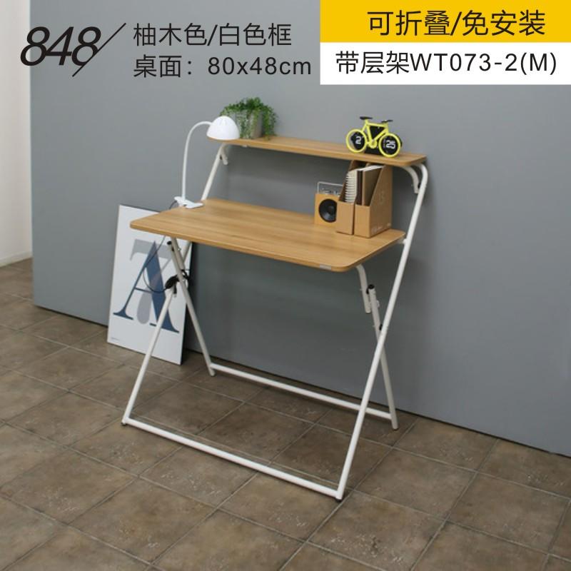 SOFSYS 접이식 테이블 책상 휴대용 간단한 컴퓨터 다용도 책상, 848 (선반 포함 M) 티크 색상 + 흰색 프레임 / 무료 설치