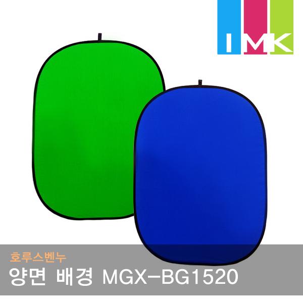 호루스벤누 원터치 양면 스튜디오/크로마키 배경 MGX-BG1520 블루/그린 (150x200cm/모슬린/촬영/백그라운드), 화이트/블랙