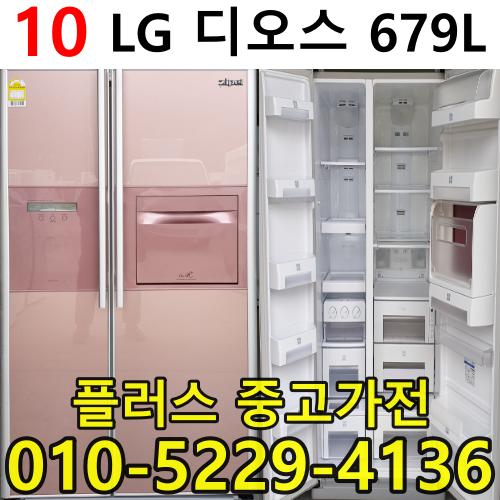 중고양문형냉장고 중고소형냉장고 중고김치냉장고 중고신혼냉장고 중고원룸냉장고, 소형냉장고