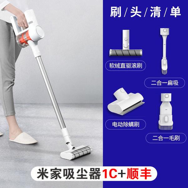 샤오미 진공 청소기 핸드헬드 무선 가정용 소형청소기, 1C+SF