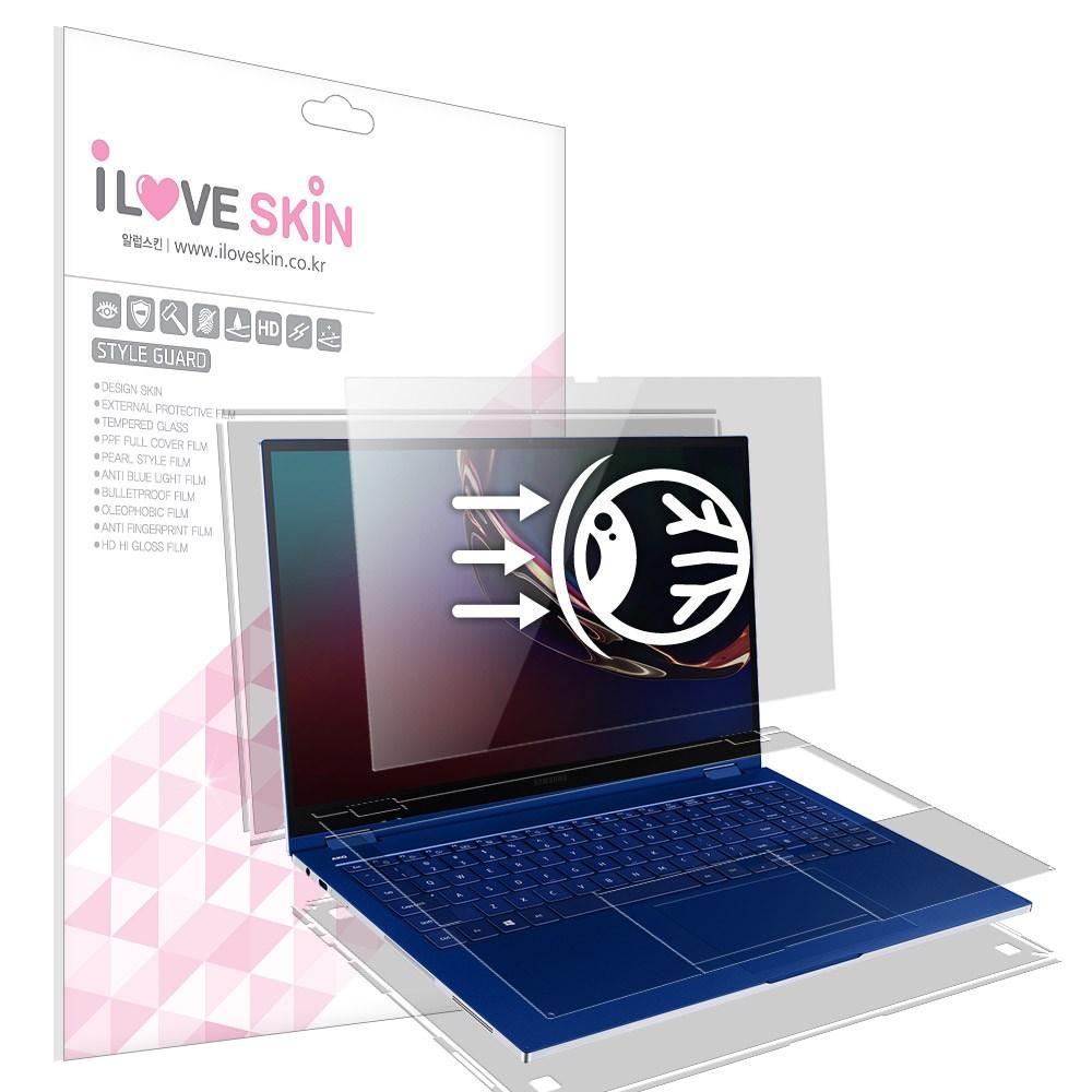알럽스킨 갤럭시북 플렉스 15 시력보호 액정+외부 보호필름 2매 NT950QCT NT950QCG 삼성 노트북, 1개
