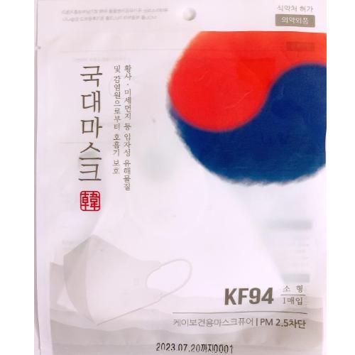 국대마스크 KF94 1매입 소형 흰색, 25매, 1세트