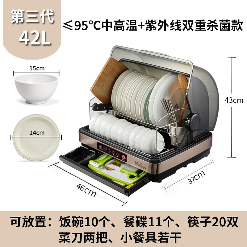 자외선 소독기 가정용 소형 건조기 탁상 미니건조기, 카키