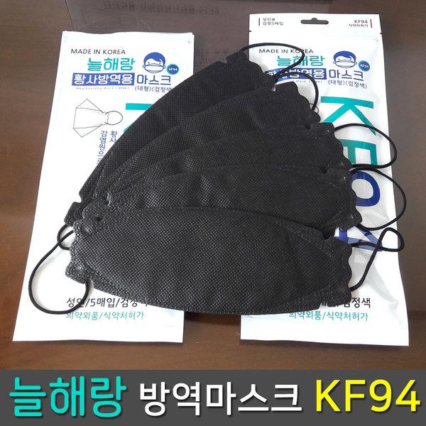 늘해랑 [5시 당일배송] 10매 KF94 블랙 대형 마스크 [KF80 KF-AD 아님], 10매입, 3세트