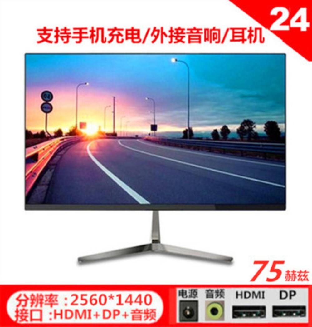 새로운 19 인치 22 HD LCD 사무실 24 모니터 2K 표면 27 데스크탑 컴퓨터 IPS 화면 LED 모니터링, 24 인치 흰색 테두리없는 슈퍼 클리어 2k75HZ (SF)