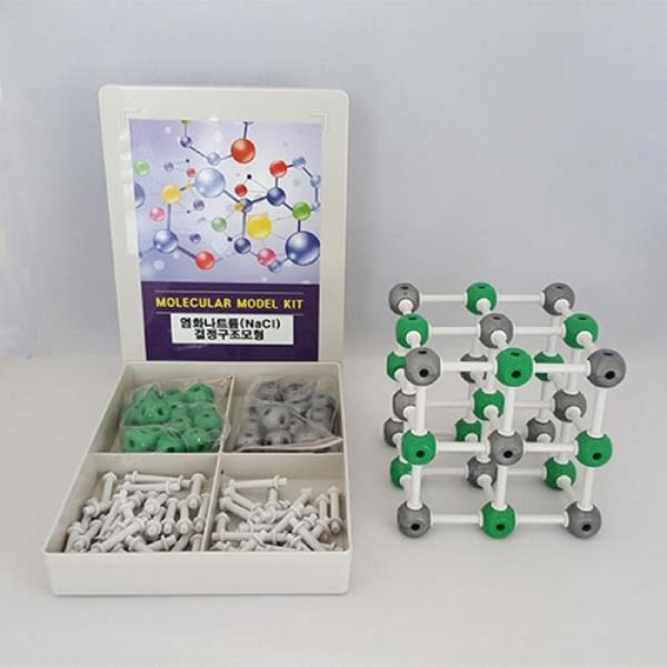 [2개 묶음]염화나트륨 NaCl 결정구조모형 72개 과학장 FNDE-33922 만들기세트 과학키트 교구