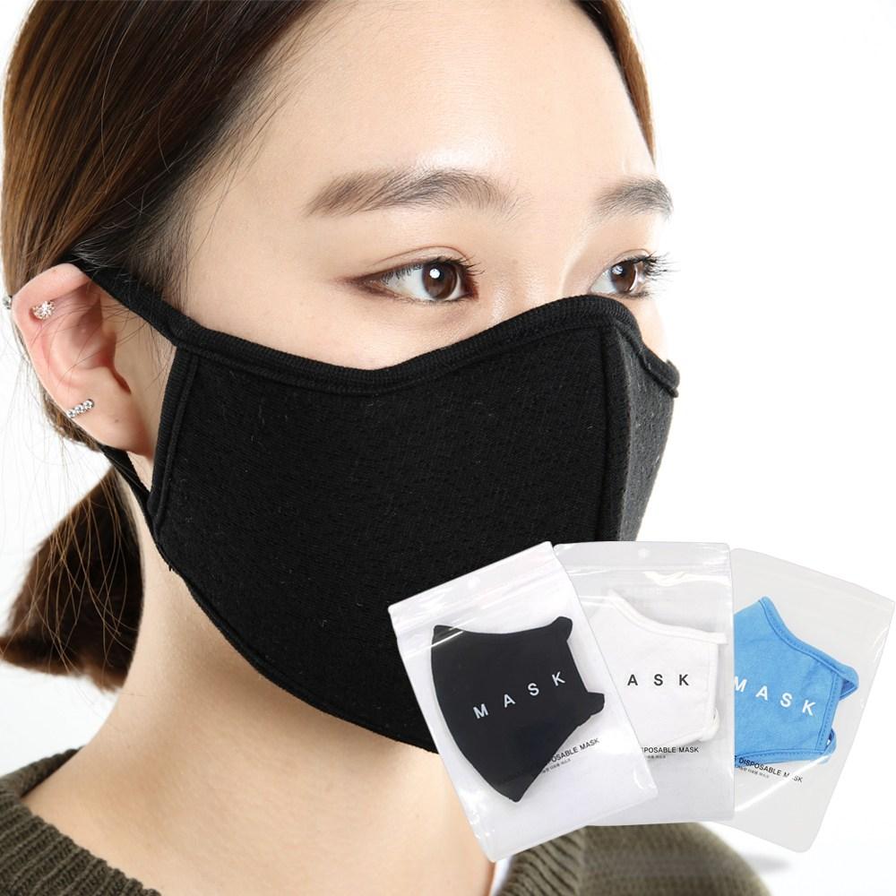 모두의장갑 편안한 입체형 마스크 (김서림 방지)