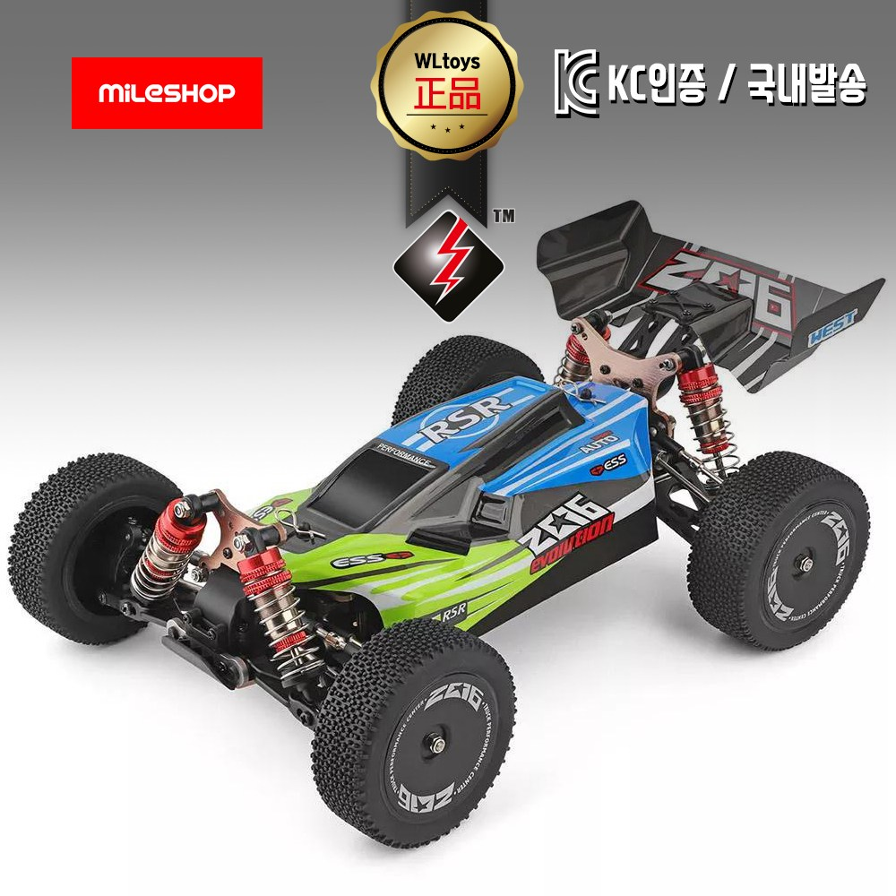 WLtoys XK 144001 입문용 버기 RC카 4륜구동 메탈기어 1:14 스케일 4WD, 그린
