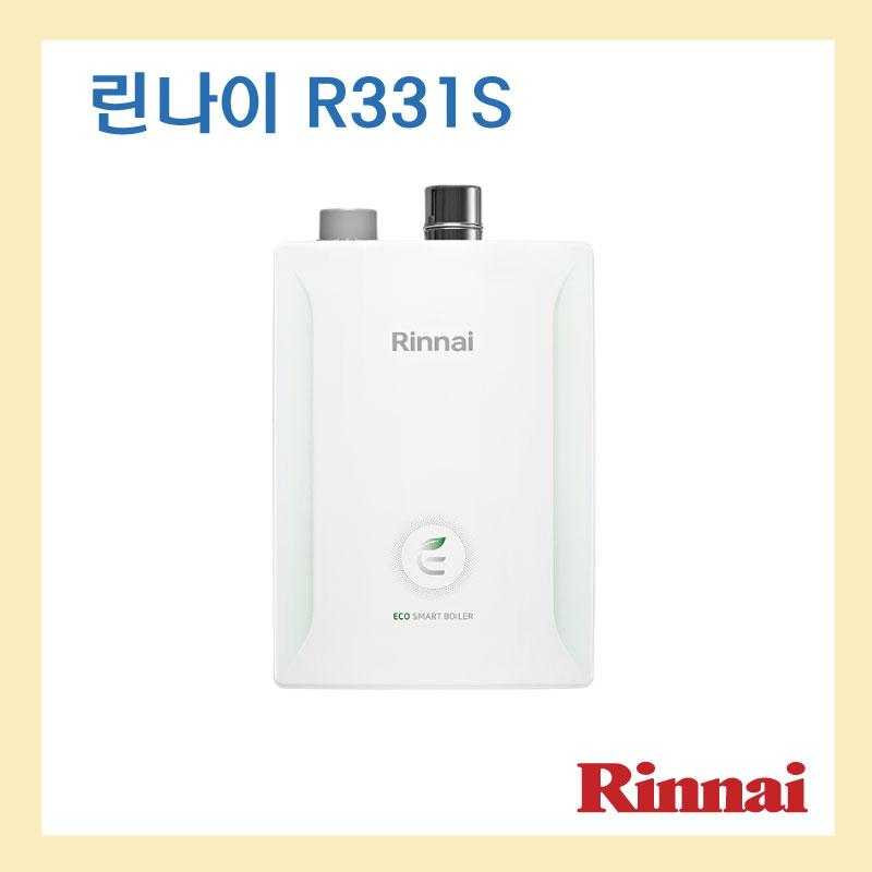 린나이 R331S, R331S-16KF