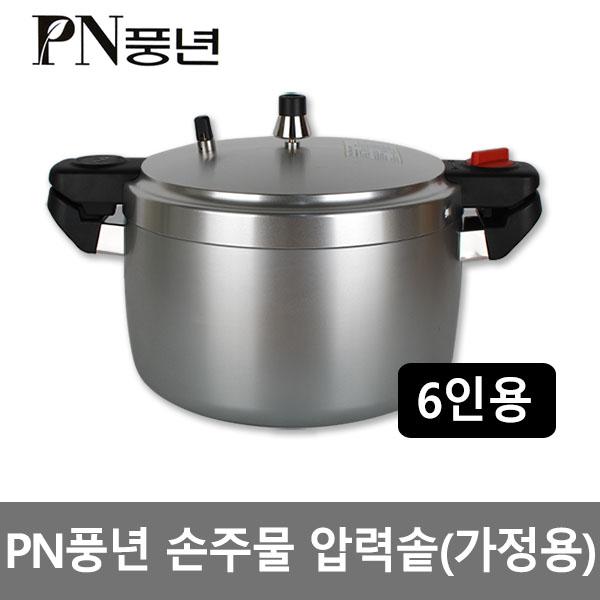 PN풍년 풍년압력솥 1954손주물PC 압력밥솥 6인용 가정용밥솥 주물압력밥솥