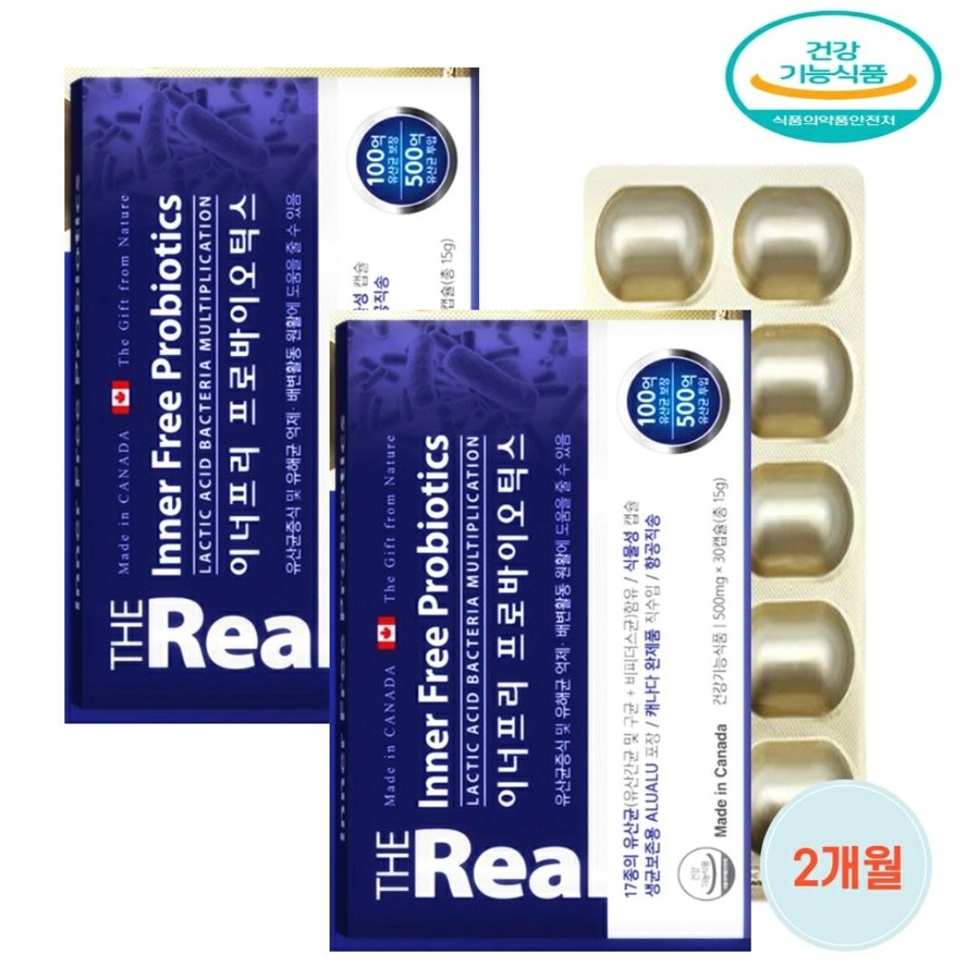 갱년기유산균 여성 질 유산균 100억 모유 프리미엄 특허균주 dds 1 추천, 30캡슐, 2개