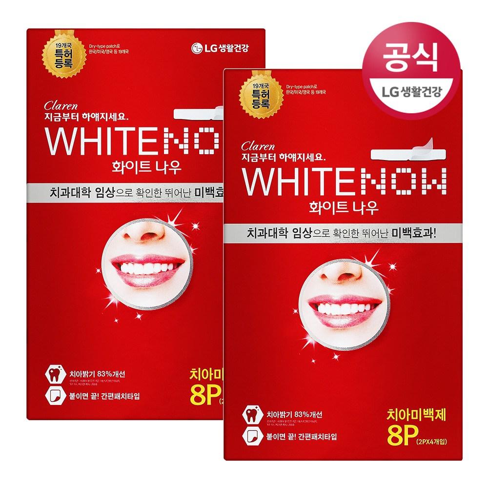 페리오 클라렌 화이트나우 치아미백제 스트립 8Px2개, 단품