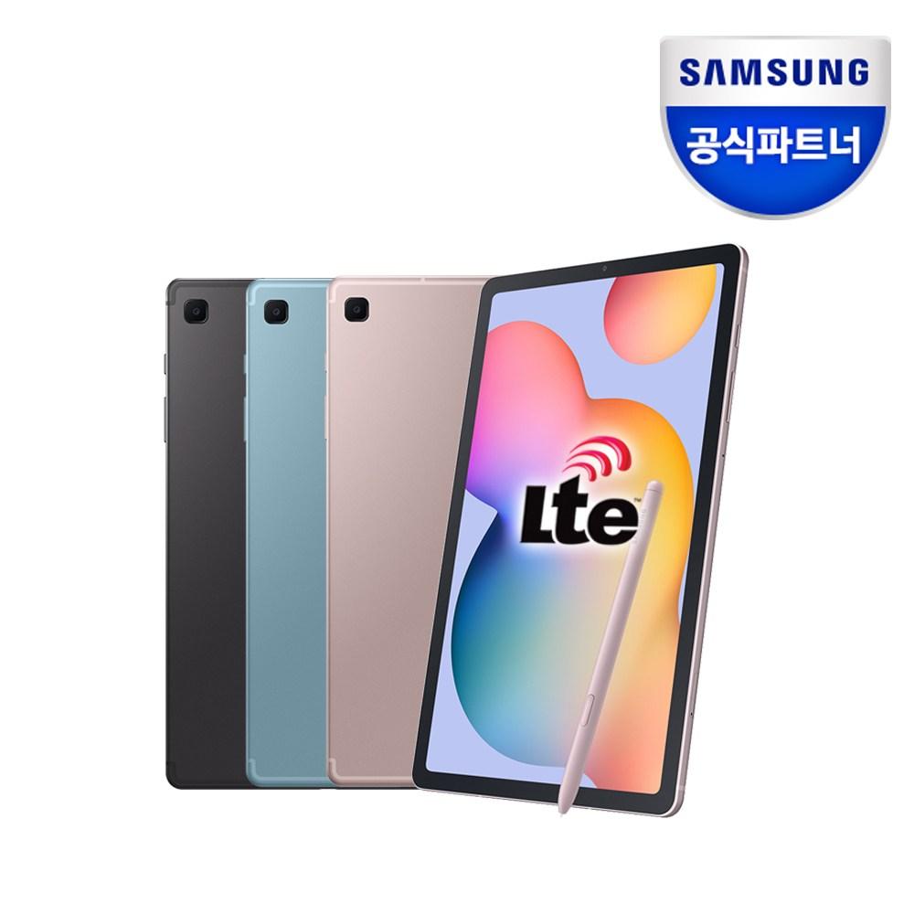 삼성전자 삼성 갤럭시탭S6 Lite 128GB 10.4 SM-P615 LTE 태블릿 PC, 없음, SM-P615NZAHKOO 128GB 그레이