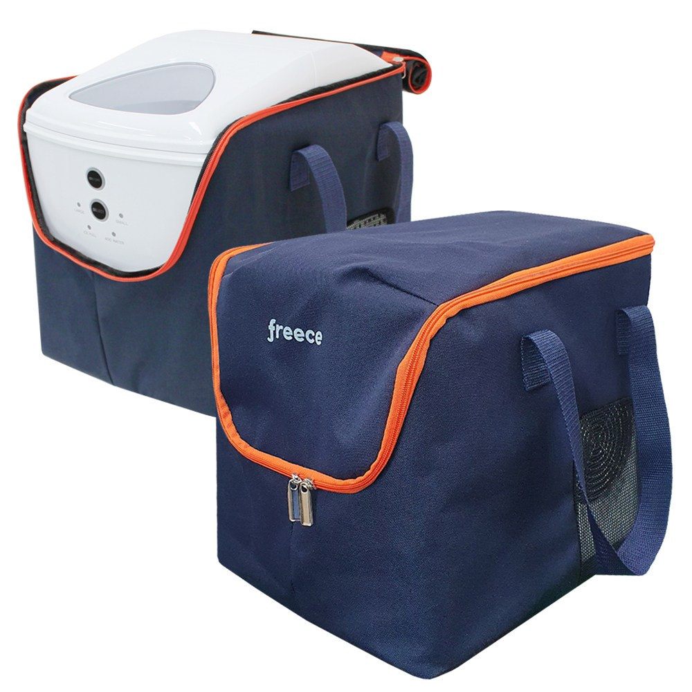 freece 프리스 미니 제빙기 전용가방 12kg 15kg 겸용, 가방