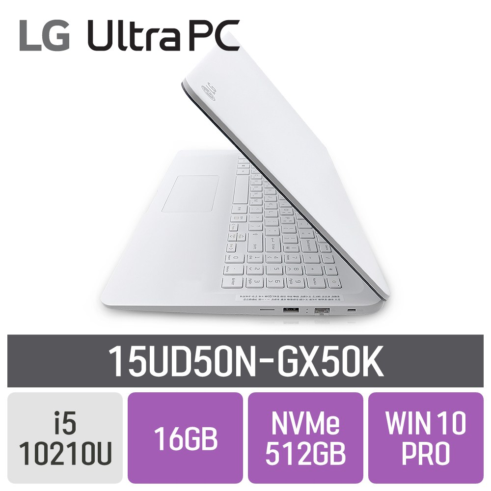 LG 울트라PC 15UD50N-GX50K [키스킨 사은품증정], 16GB, SSD 512GB, 포함
