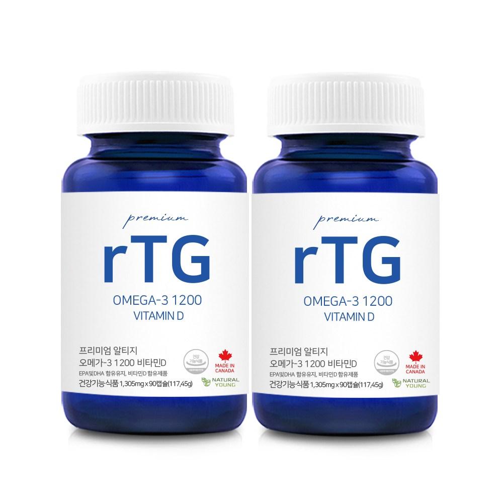 캐나다 2통 (총 6개월분) 알티지오메가3 비타민D rTG오메가3 콜레스테롤 영양제, 1350