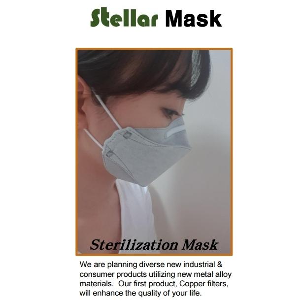 STELLAR 항균동 스텔라 구리 마스크, 1set, 4개입