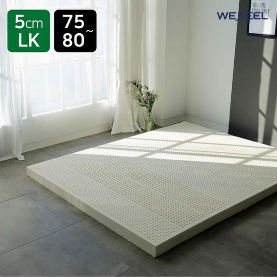 위필 천연라텍스 매트리스 5cm 라지킹(LK)