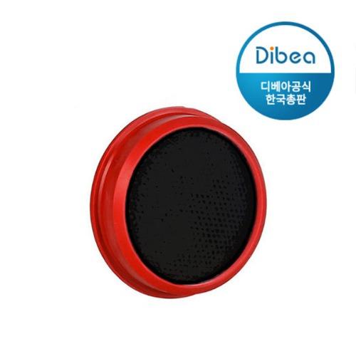디베아 차이슨 M500퀀텀 전용 H13등급 헤파필터 1매 청소기필터