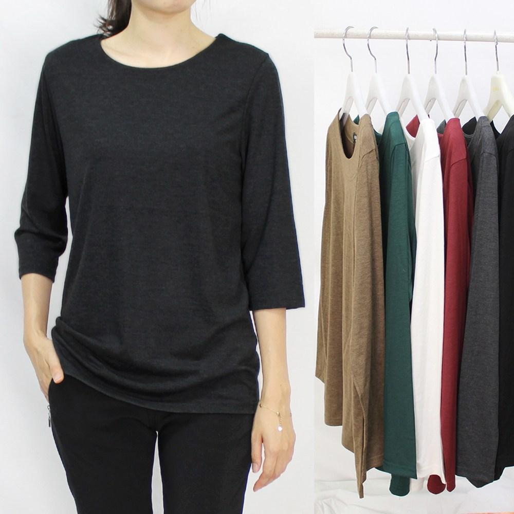 지오벤투 여성 저렴한 7부소매 무지 스판 기본 긴팔 티셔츠 캐주얼