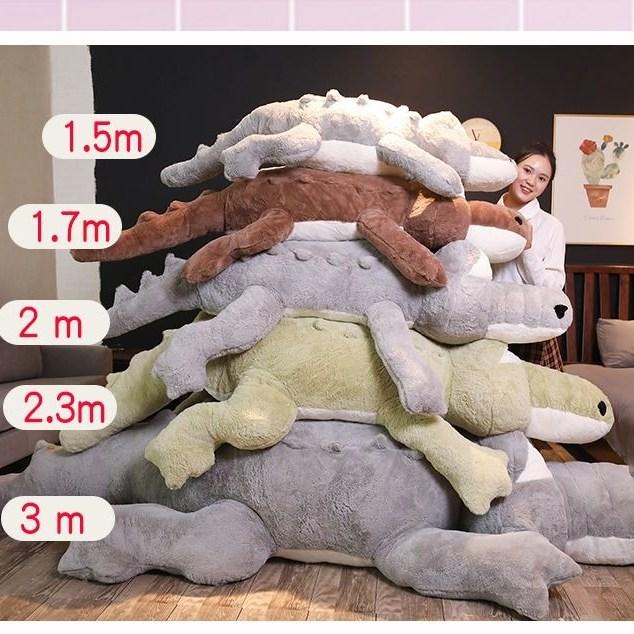 제이티 샵 귀여운 악어 초대형 베개 침대 애착인형 1.5m 1.7m 2m 2.3m 3m 모찌 인형 바디필로우, 그린악어