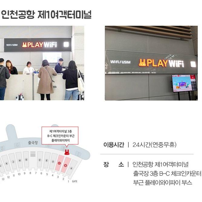 고프로 히어로 액션캠, 9일대여 - 인천공항 2터미널