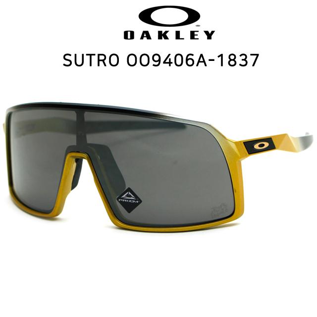 오클리 선글라스 수트로 SUTRO OO9406A-1837 프리즘 블랙