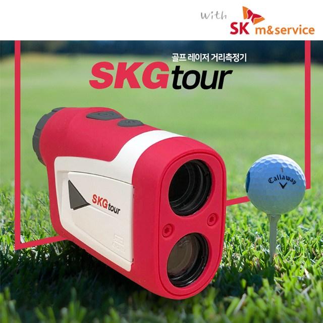 SKGtour 골프 레이저 거리측정기 with SKm&service