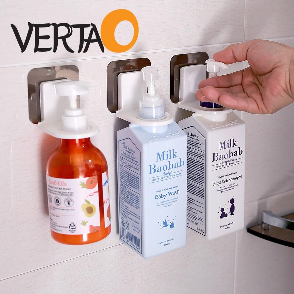 VERTAO 4+4 접착식 샴푸걸이 샴푸 디스펜서 공중부양 홀더 정리용품, 8개입, 공중부양샴푸걸이홀더(8개)