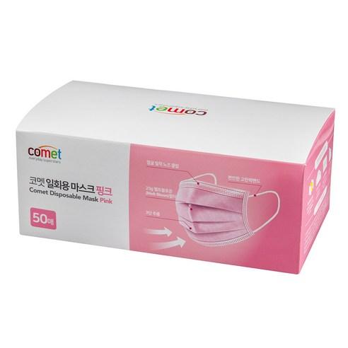 코멧 일회용 마스크 핑크 50매, 50개입