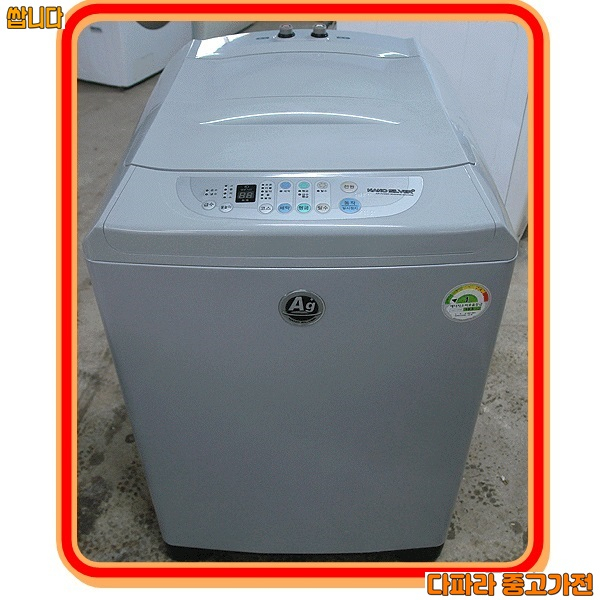 대우 중고세탁기 10kg 세탁기 대우세탁기 소형세탁기 대형세탁기 중고가전 다수보유, D-1.세탁기
