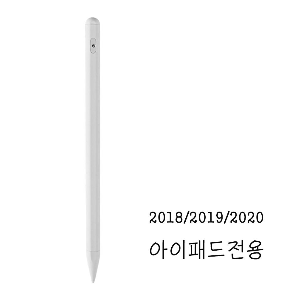 티븐 아이패드전용 애플펜슬 팜리젝션 터치펜 짭플펜슬, 1개, 전용화이트