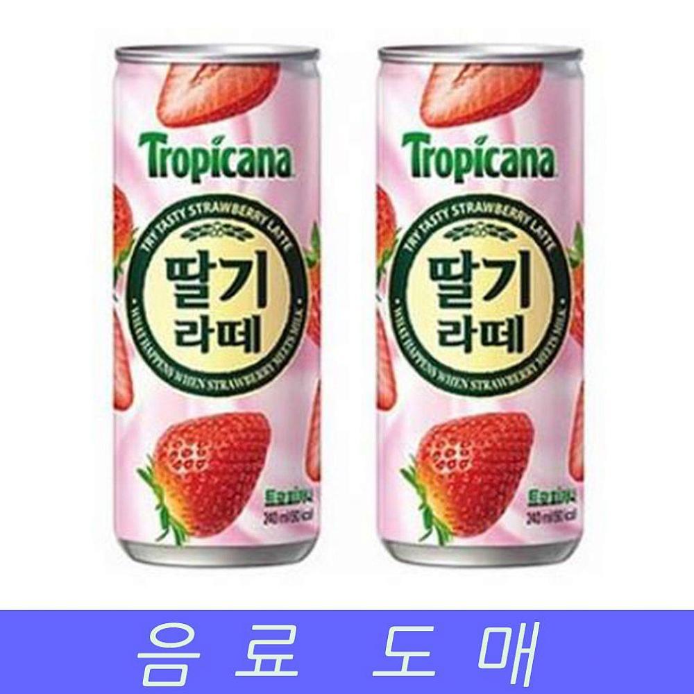 노멜스토어 음료수 도매 캔음료 트로피카나 딸기 라떼 240mlX30EA 베리주스, 1