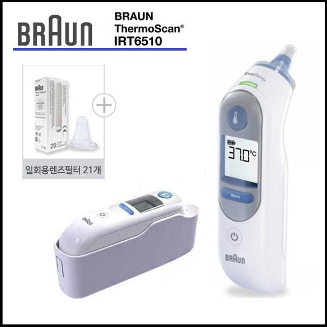 브라운 체온계 IRT-6510 적외선 귀체온계 필터 총21개, 1개