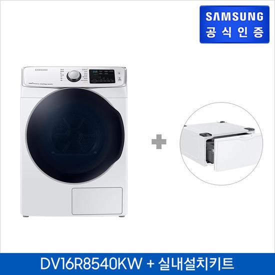 [K쇼핑]삼성 대용량 건조기 그랑데 DV16R8540KW (16kg)+실내설치키트, 단일상품
