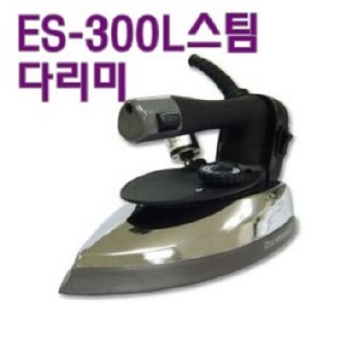 은성 ES-300L스팀 물통다리미 슈즈포함 ES-300L스팀다리미, ES-300L정품슈즈포함