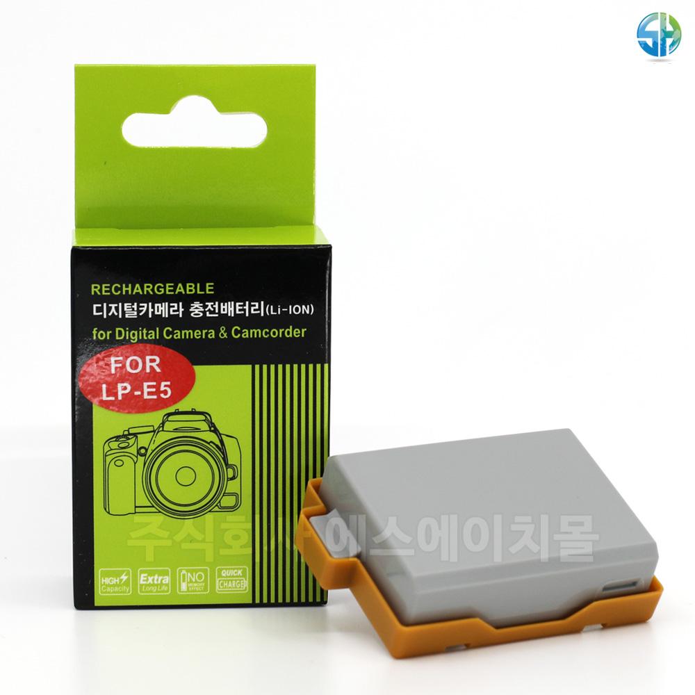 캐논 450D/500D/1000D 호환배터리 LP-E5 / KC인증 /S, 단일상품
