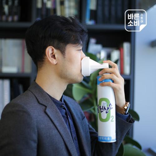 오투랜드 대용량 휴대용 산소호흡기[클린오투 648ml(일반) 가정용 산소통 산소캔 마스크 강아지], 1개 (POP 2273472515)