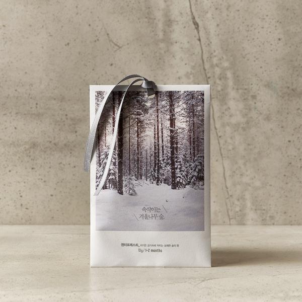모던하우스 겨울숲 사쉐 AR0520017, 13G, 윈터포레스트