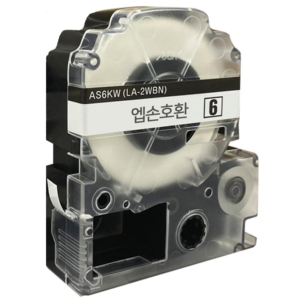 엡손 호환 라벨 테이프 6mm 9mm 12mm 18mm 24mm 36mm, 투명바탕/검정글자 (POP 4348089792)
