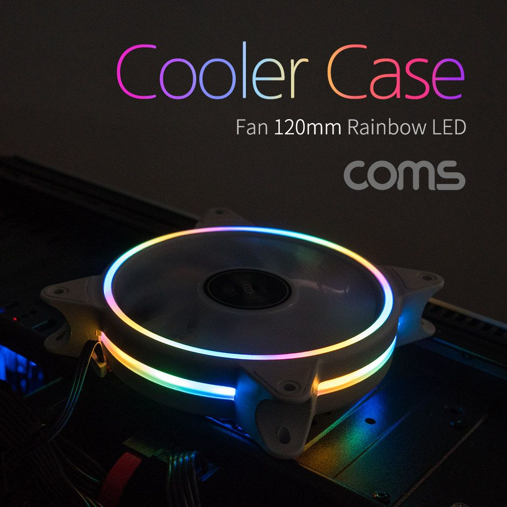 Coms Rainbow LED 쿨러 120mm, 모델명/품번본상품선택