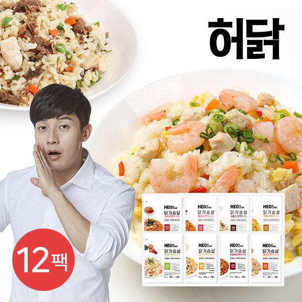 [허닭] 닭가슴살 곤약 볶음밥 12팩, 옵션:01_곤약볶음밥 3종 혼합 12팩