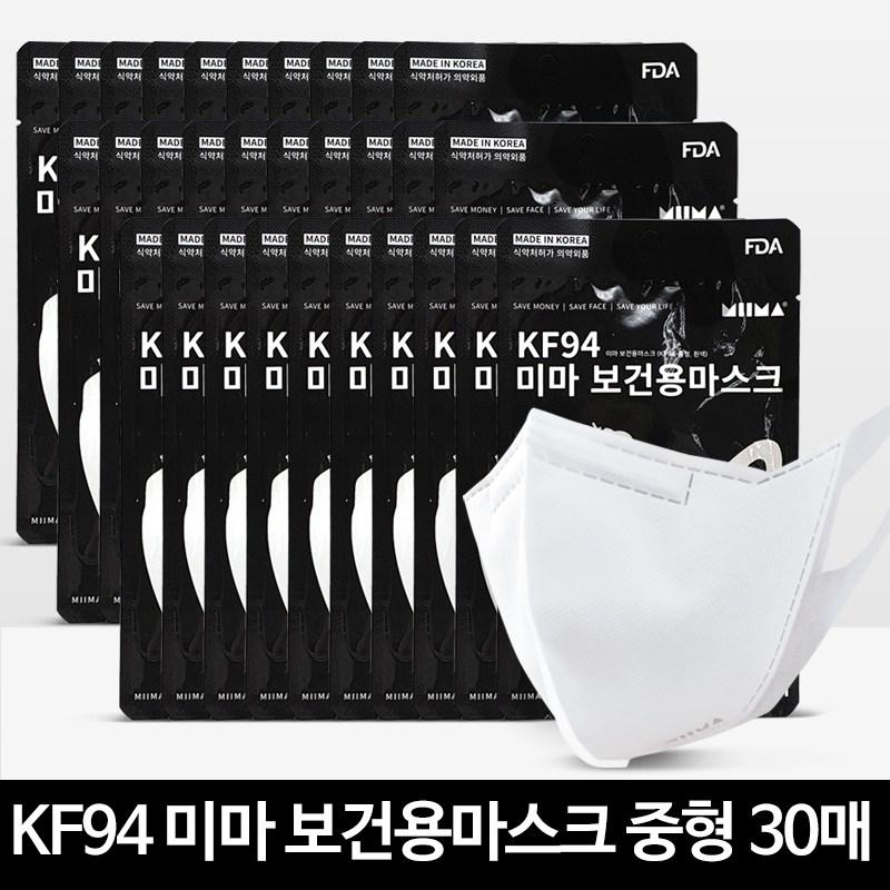 미마 보건용 마스크 국내산 KF94 화이트 중형 30매, 1개