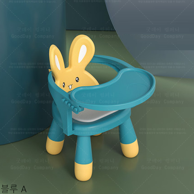 굿데이 컴퍼니 아기 다용도 식탁 의자 가정용 어린이 tETCY04, 블루 A